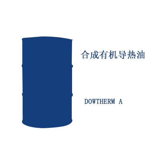 DOWTHERM A
