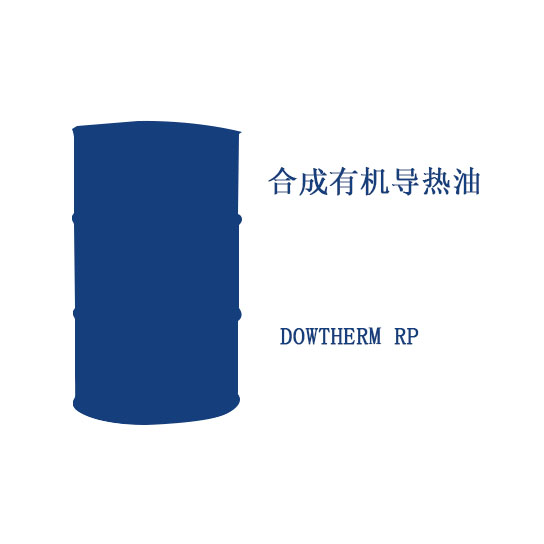 DOWTHERM RP